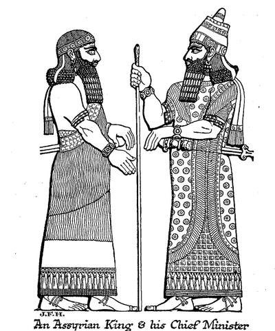 Social Classes of Mesopotamia | Sutori