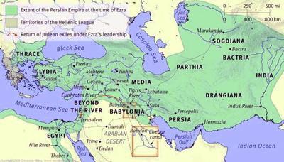 Persian Empire Timeline Sutori