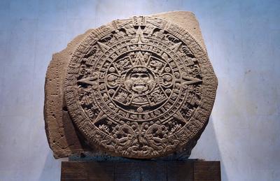 Игровой автомат aztec empire under the sun